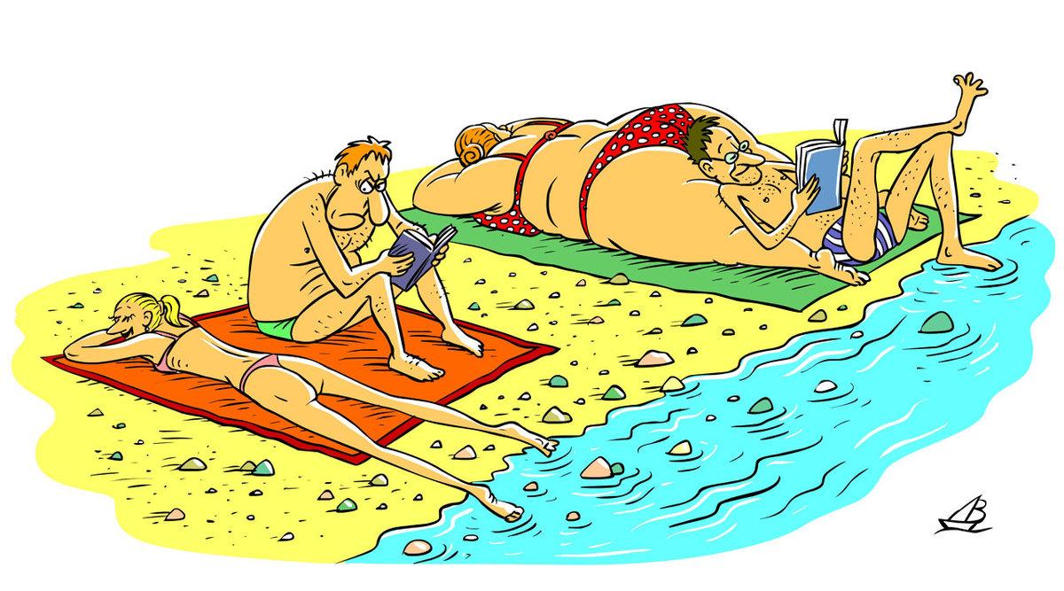 Смешные картинки где ты взял кредит на отпуск, примирения после ссоры
