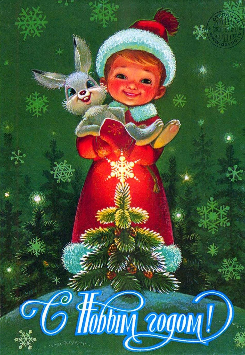 Цветами, с новым годом крошка открытки