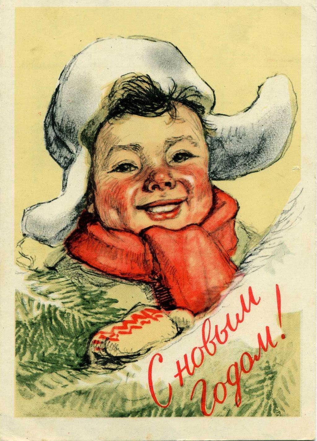 Поздравительные открытки советского периода