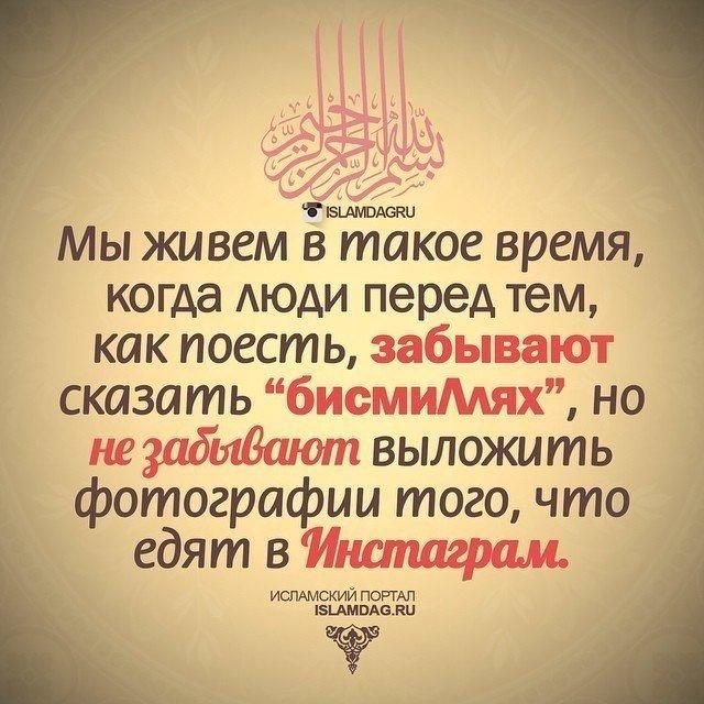 картинки про аллах со смыслом важный орган