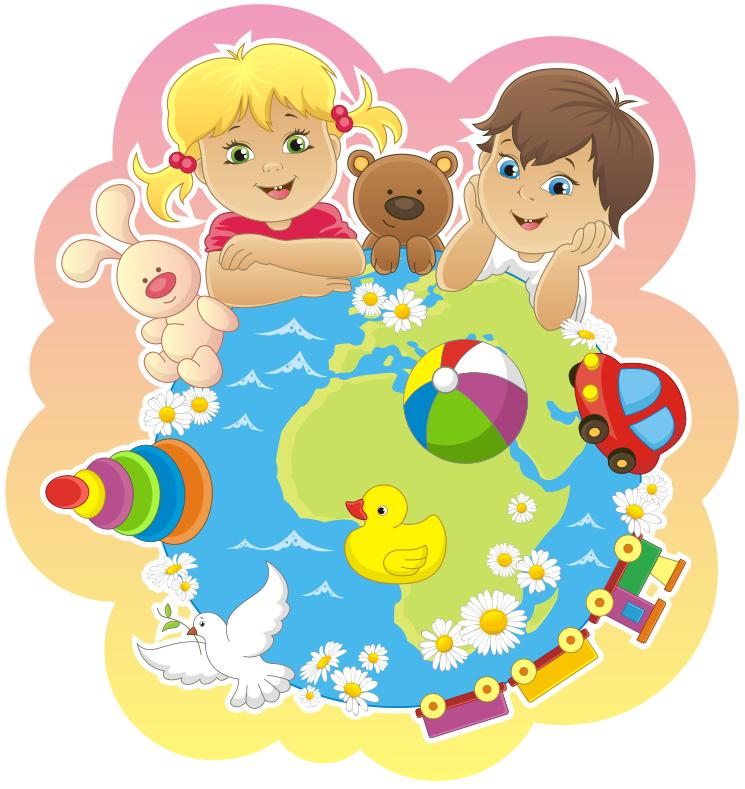 Эмблема детского сада картинки на прозрачном фоне