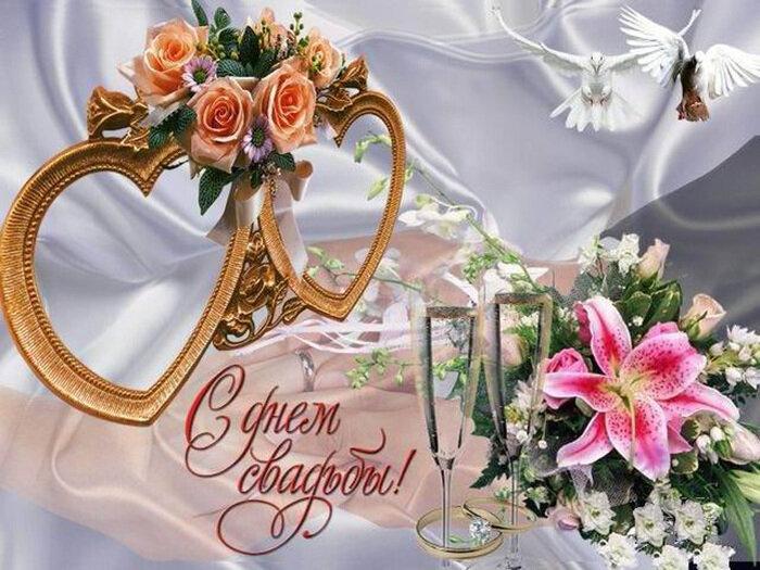 Музыкальные открытки свадьбы, открытка для сестренки