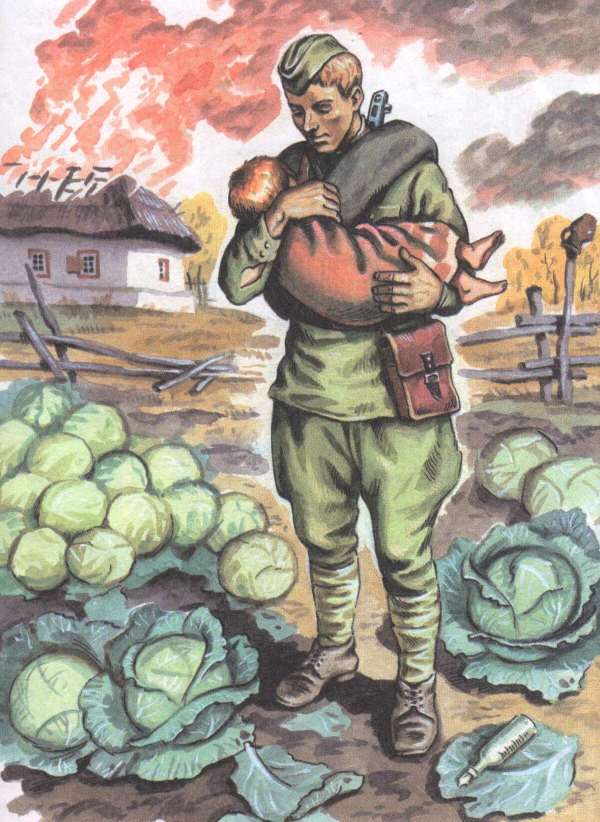 День туризма, открытка про войну 1941-1945 для детей