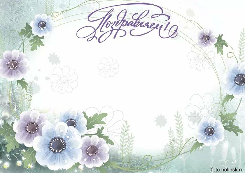 Картинки с днем рождения пустые открытки, для