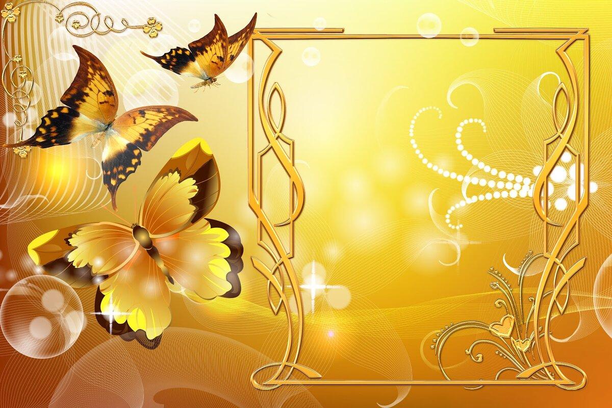 Открытка с бабочкой для фотошопа