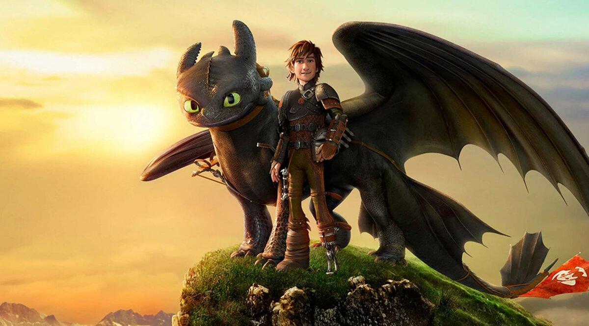 Картинки с надписью как приручить дракона