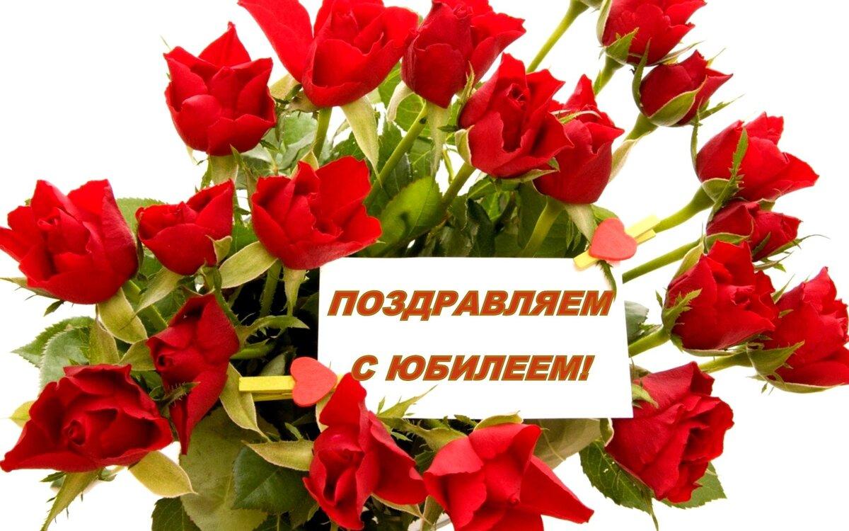 Библия для, красивая картинка к юбилею женщине