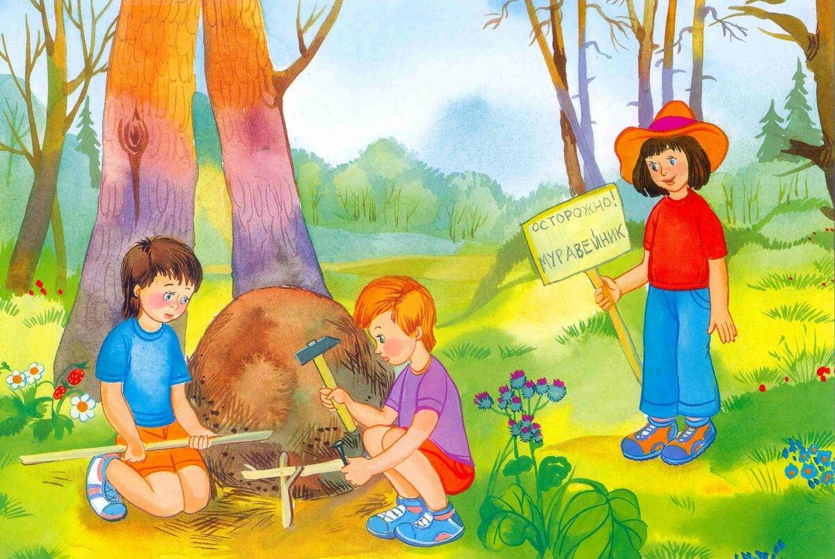 Картинки для детей с определением
