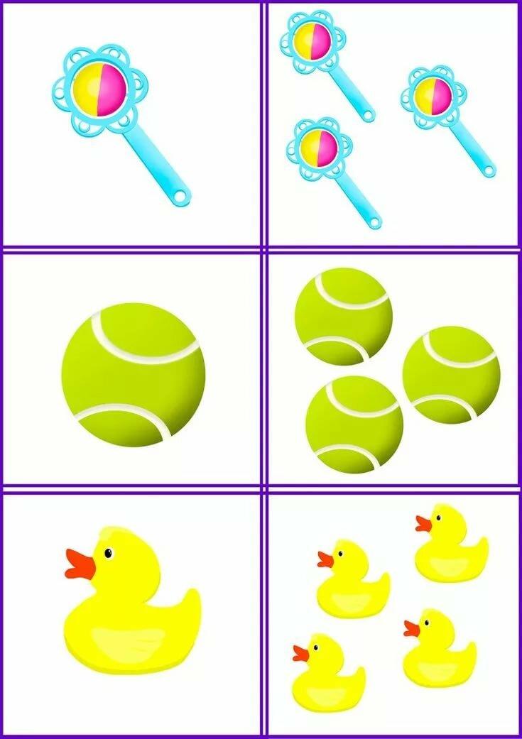 Картинки к игре много-один для малышей