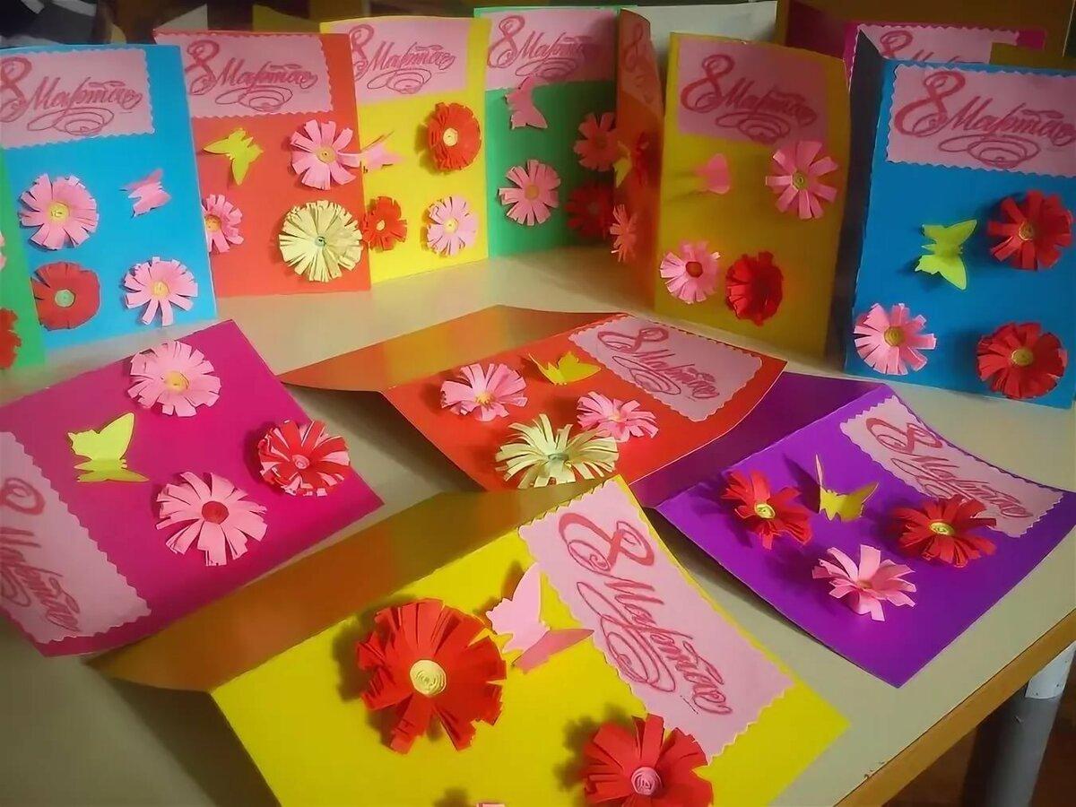 Бумаги открытку, открытки к 8 марта в подарок маме