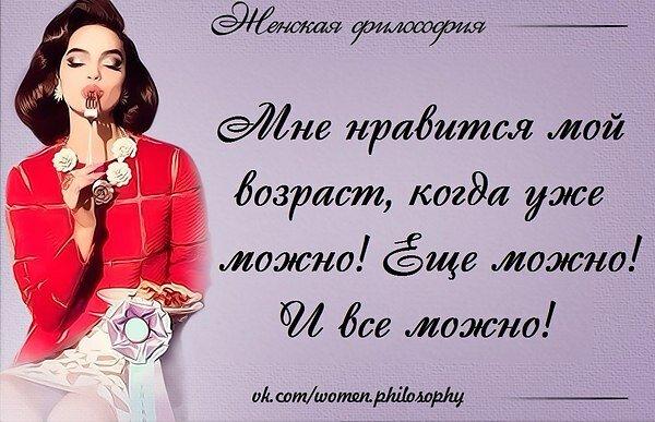 Прикольные картинки о красоте женщин