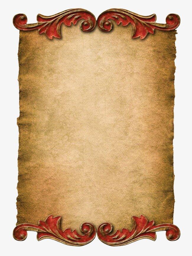 Лист пергамента картинки, дорожников открытки