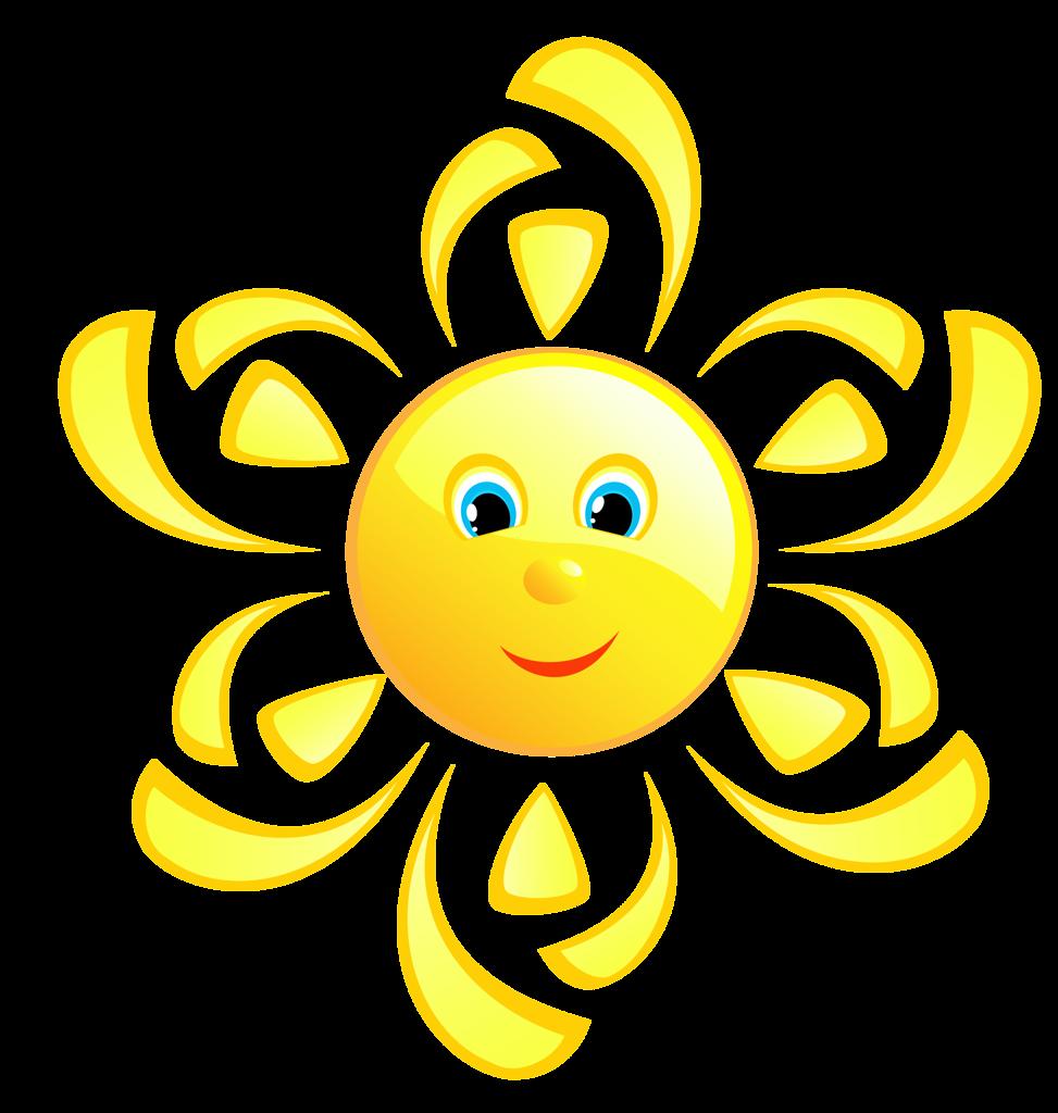 Фотошоп, картинки про солнце для презентации
