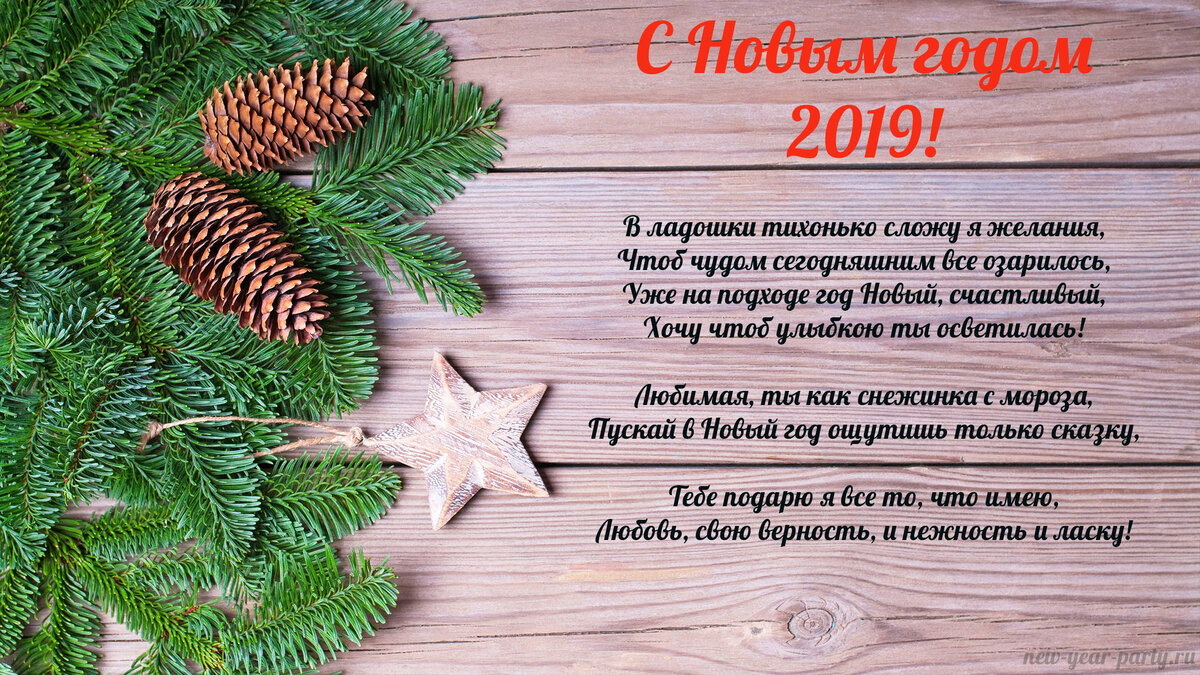 Открытки официальные с новым годом 2019 свиньи, горло