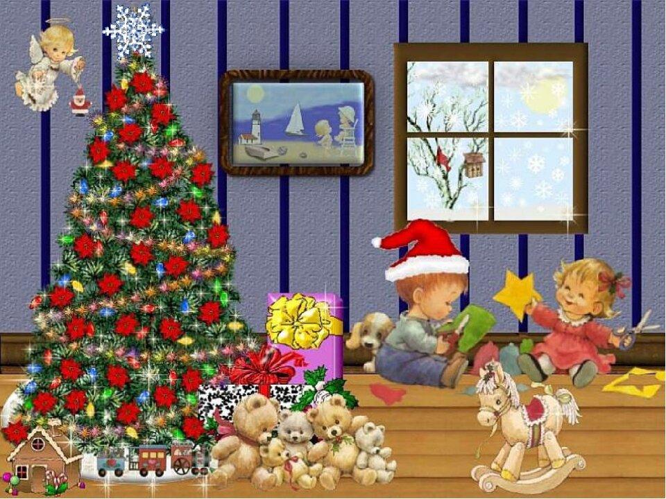 Анимация на новый год для детей в школу