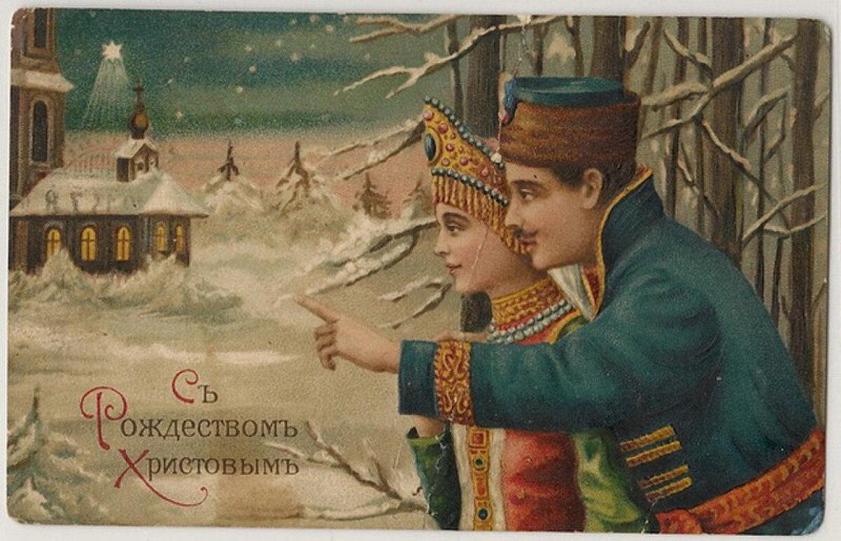 Стихами, рождество в россии открытки