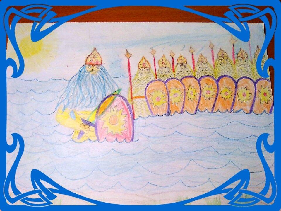 Картинки тридцать три богатыря для срисовки, сделать открытку