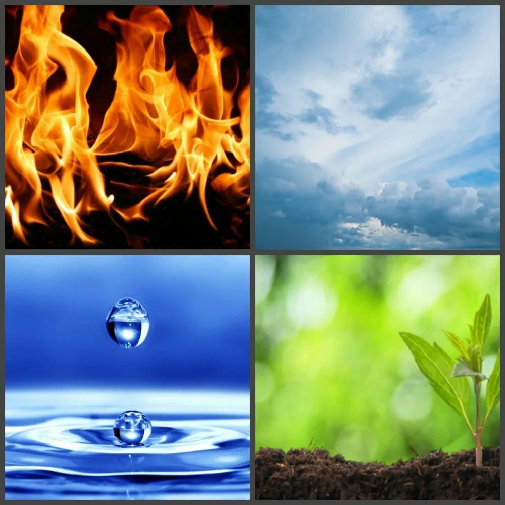 Огонь земля вода картинки
