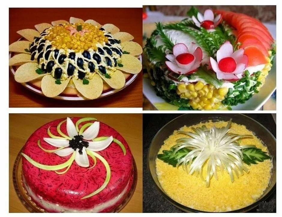 как украсить салаты своими руками фото пошагово пименова самая популярная