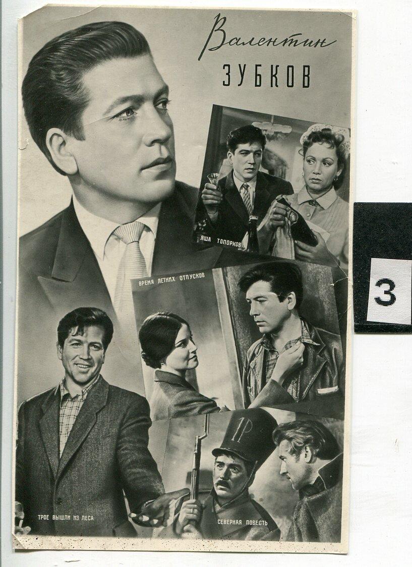 постеры советских актеров может быть как
