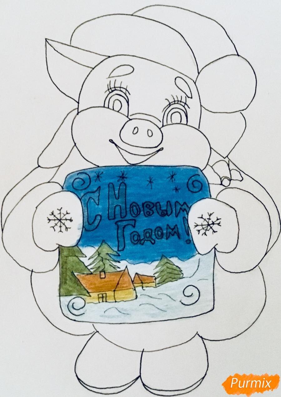 Дети, новогодняя открытка срисовать год свинью