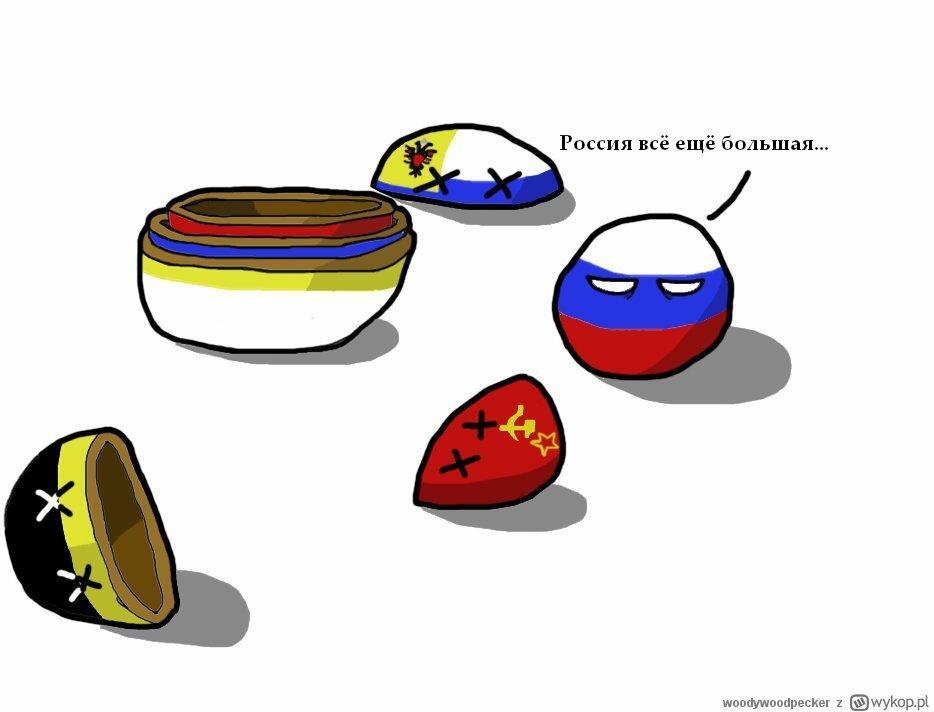 Оформить уголок, страны смешные картинки