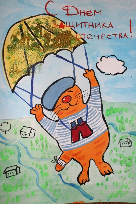 Детская открытка рисунок на 23 февраля
