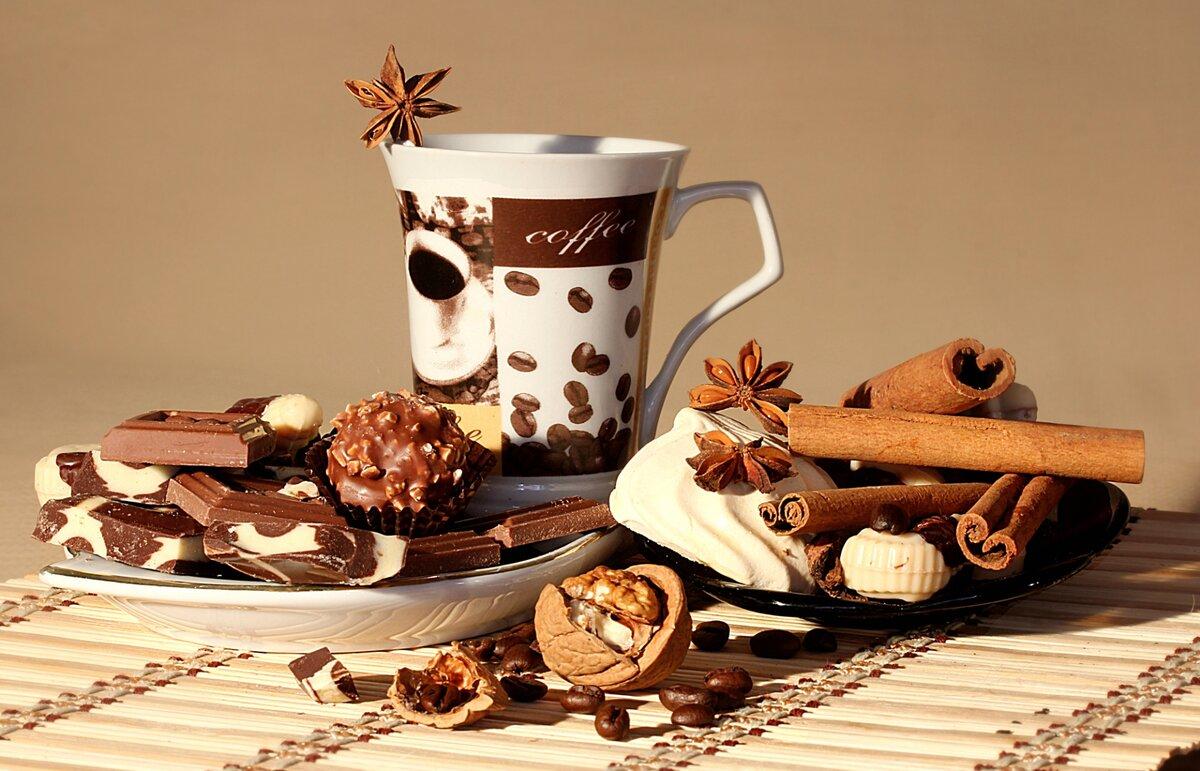 чашка кофе в подарок картинка