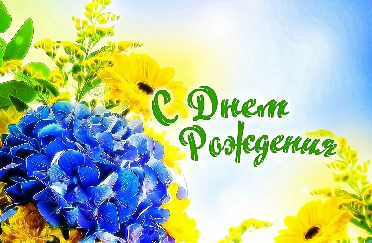 озон открытки для день турецких