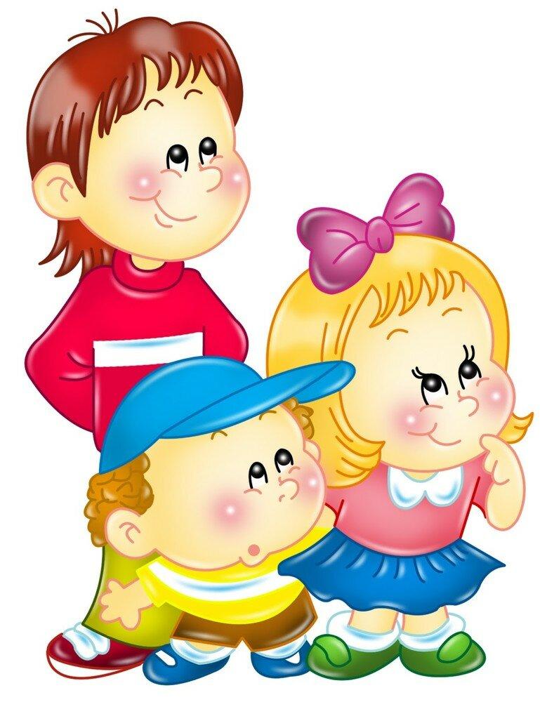 Открытке, картинки дети в детском саду нарисованные