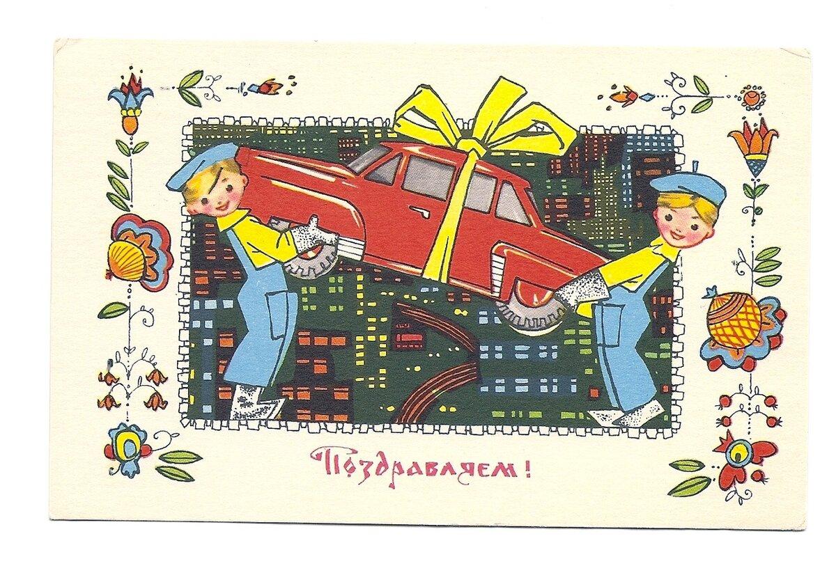 Прикольные картинки с покупкой машины прикольные, днем рождения