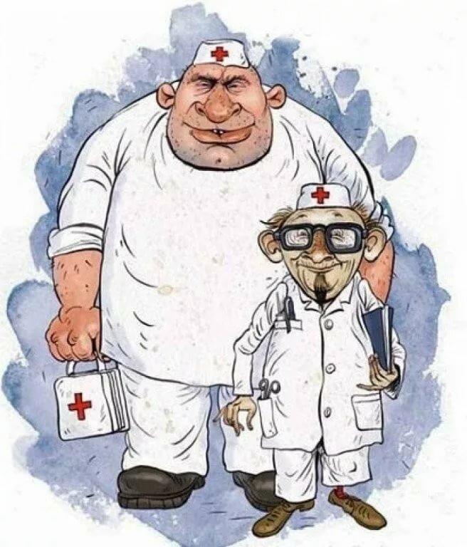 Прикольные доктора в картинках