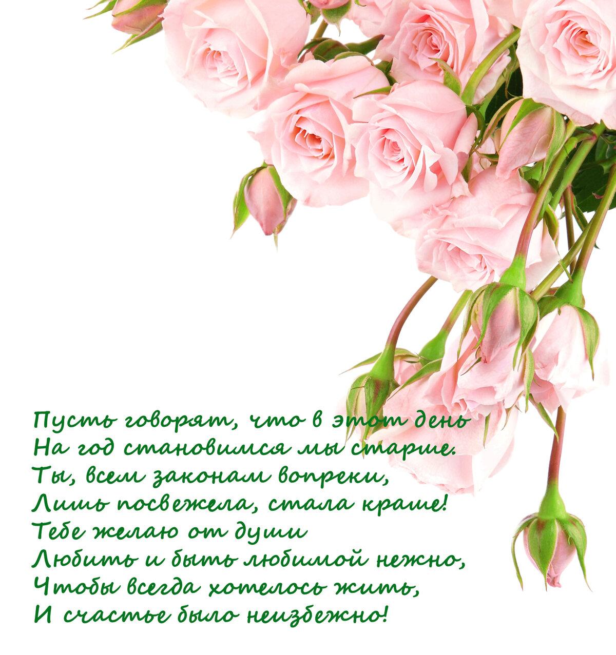 Наши праздники - Страница 10 S1200
