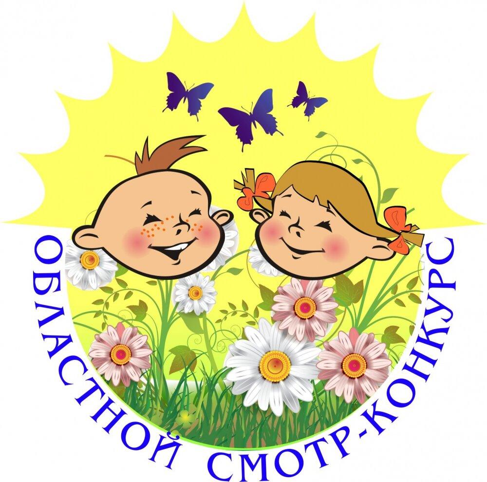 Картинки о летнем лагере для детей