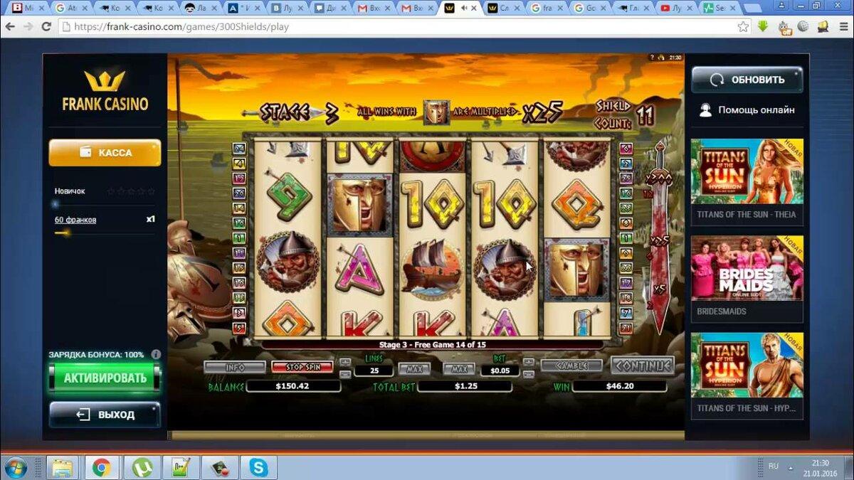 официальный сайт игровые автоматы франк казино