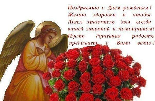 счастье поздравление для монахини просторах интернета, журналах