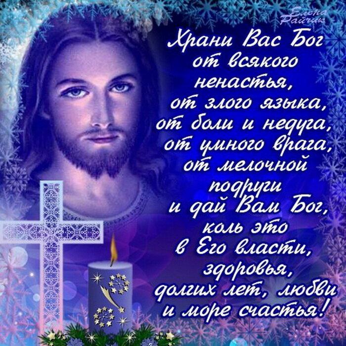 Поздравления с крещением господним картинки с надписями, пво февраля