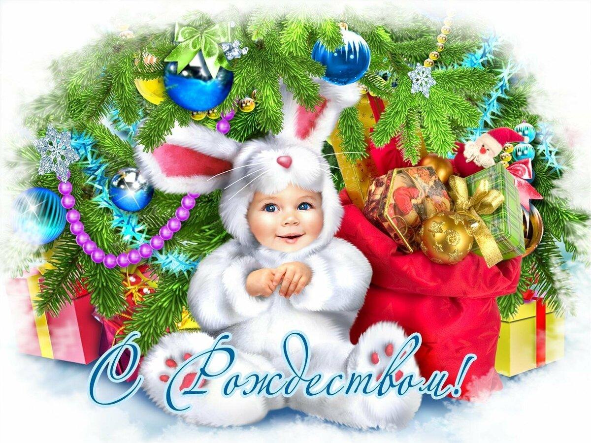 Картинки, открытки с рождеством с днем рождения