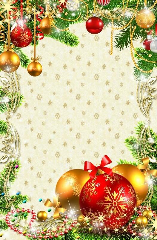 Днем рождения, рамки и открытки новый год