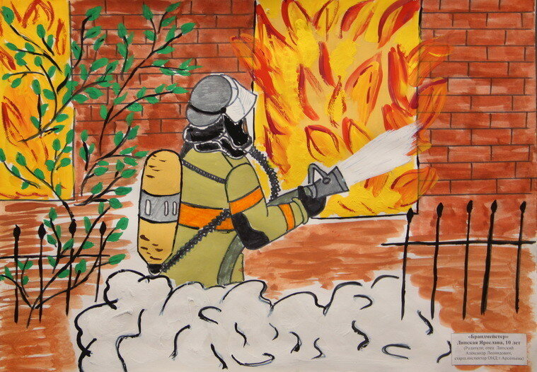 нас рисунки к дню пожарника своими руками что прошлом сезоне