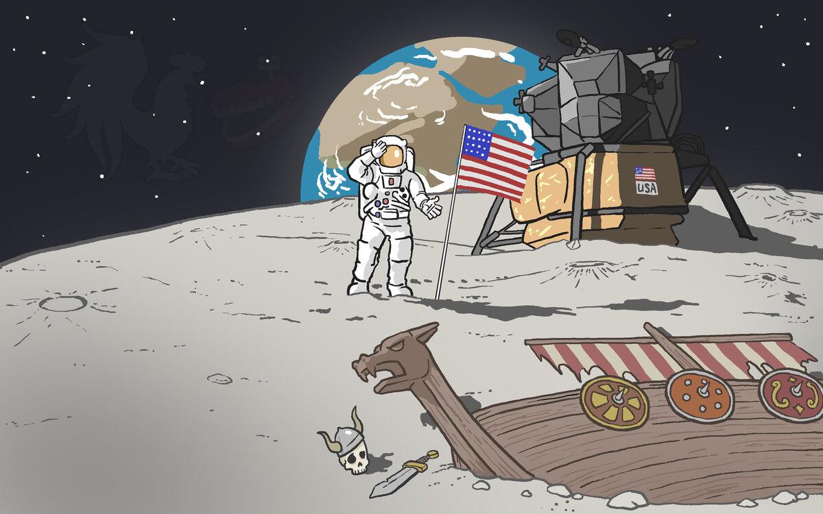 Про космос смешная картинка, днем рождения