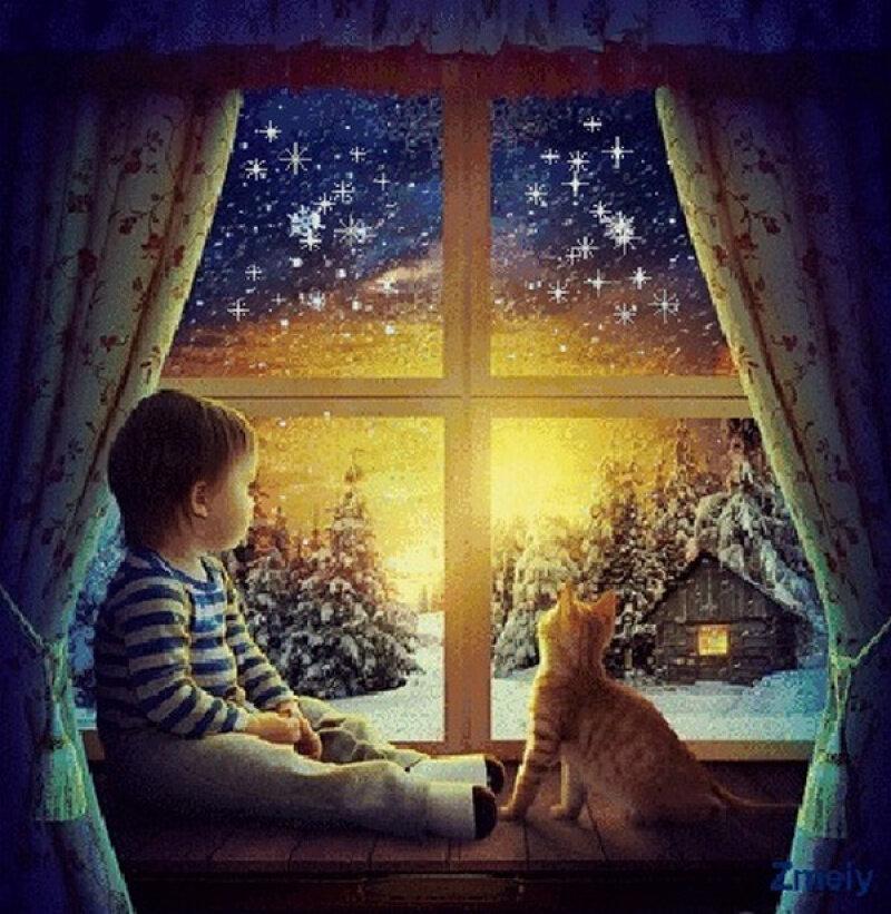 Открытки зимний вечер у окна, водой спокойно ложусь