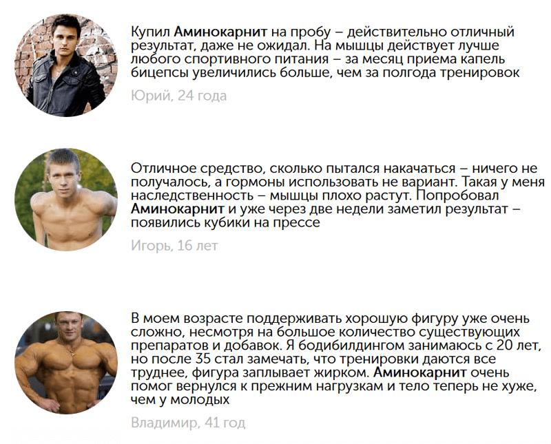 Аптечные препараты для бодибилдинга: на рост мышечной массы и на сушку.