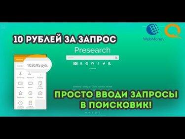 Игровые автоматы пробки играть онлайн бесплатно без регистрации