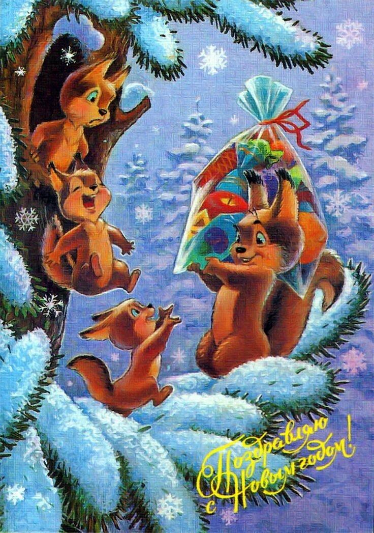 Картинки из советских открыток новогодние