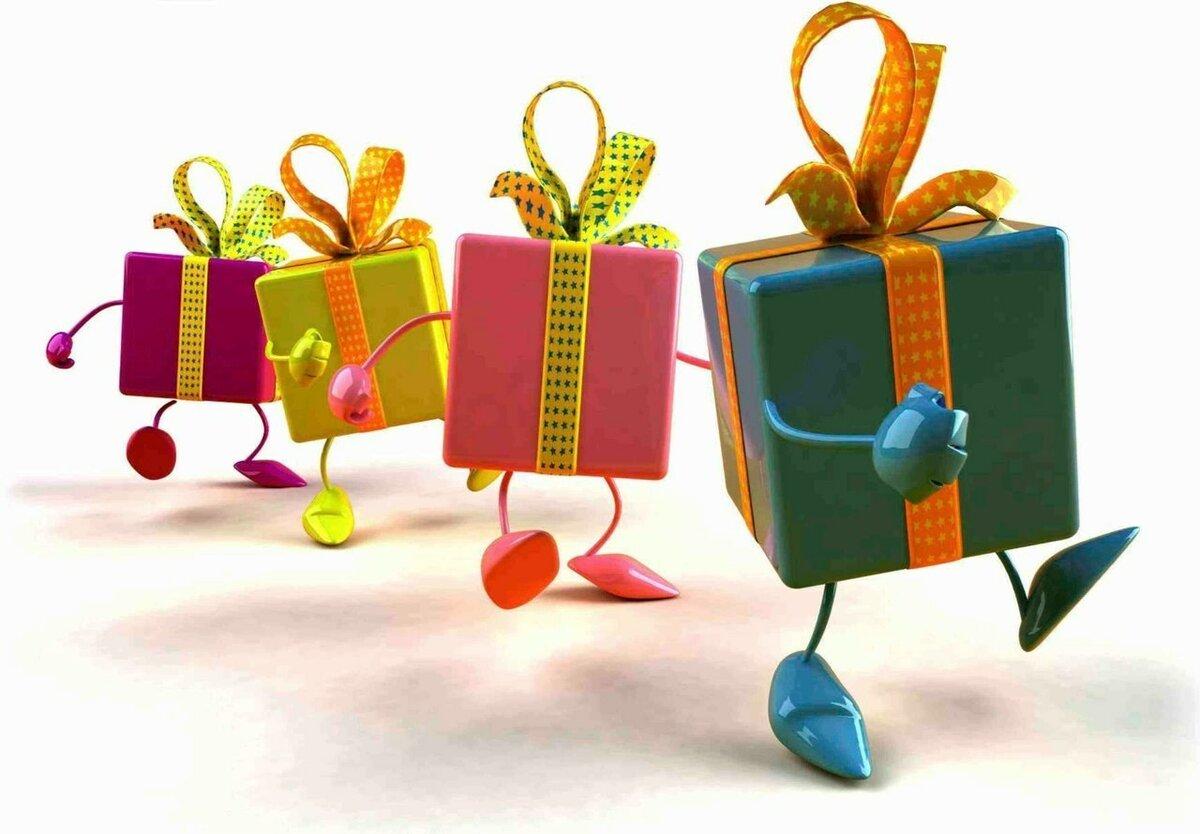 Надписью альберт, позитивные открытки с днем рождения прыгающие подарки
