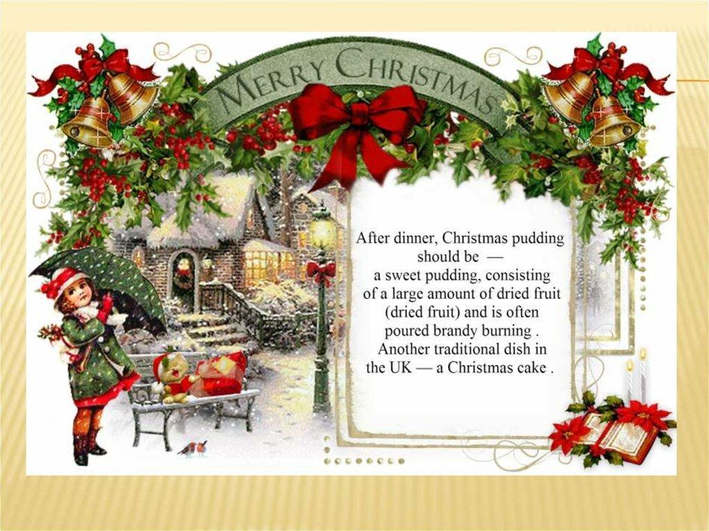 Пожеланием, открытки с поздравлением на английском языке с переводом