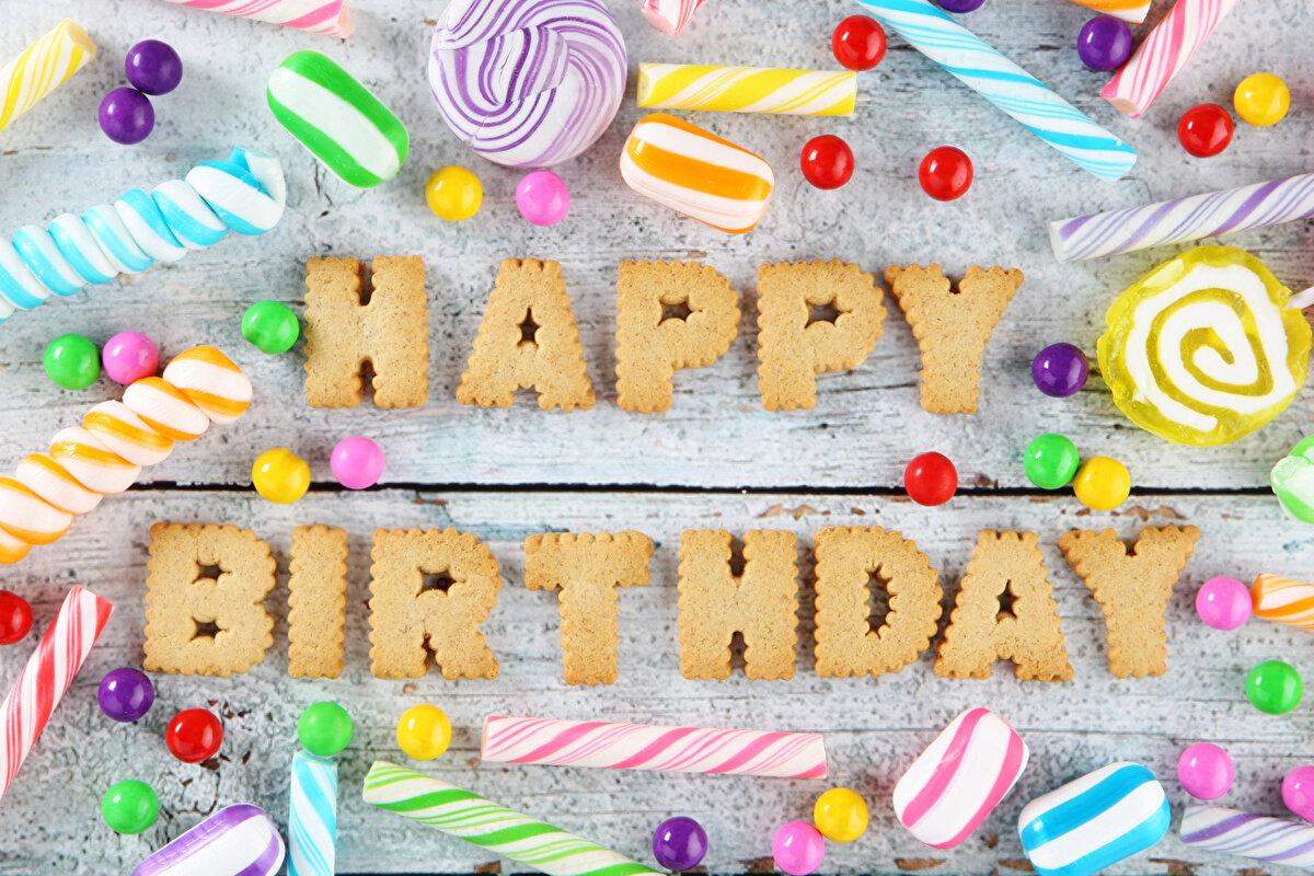 как поздравления с днем рождения картинки на весь экран куртки аляски