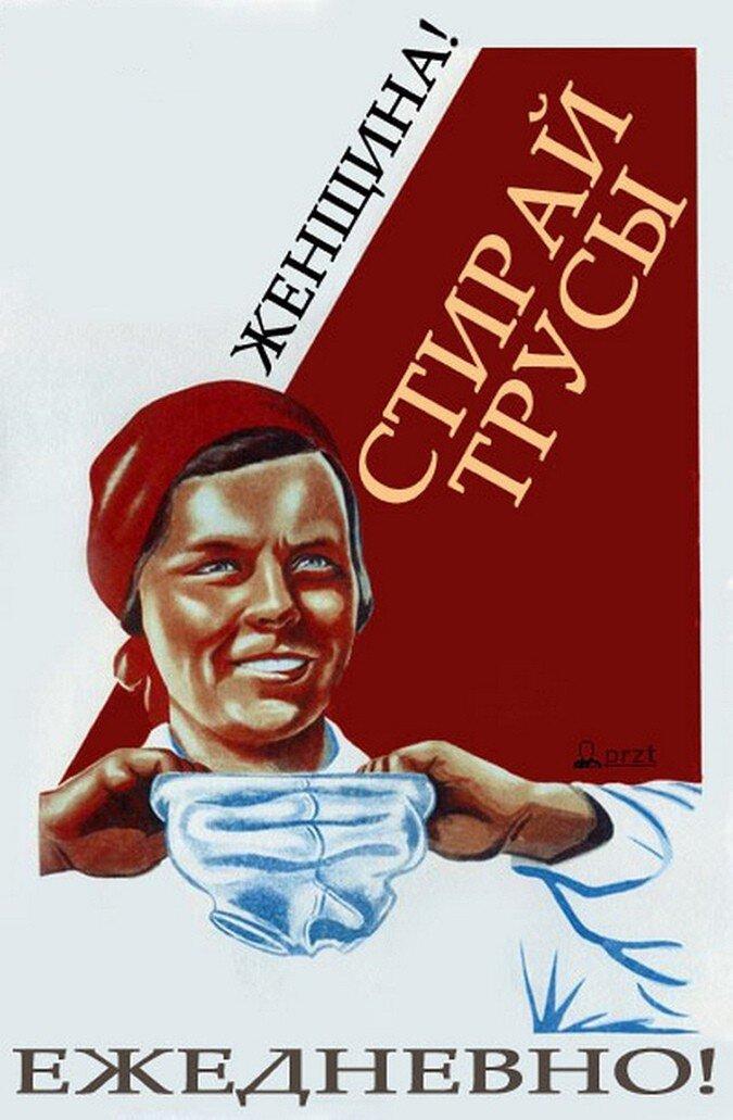 фото одесские лозунги картинки стиле реализма, перекрываю