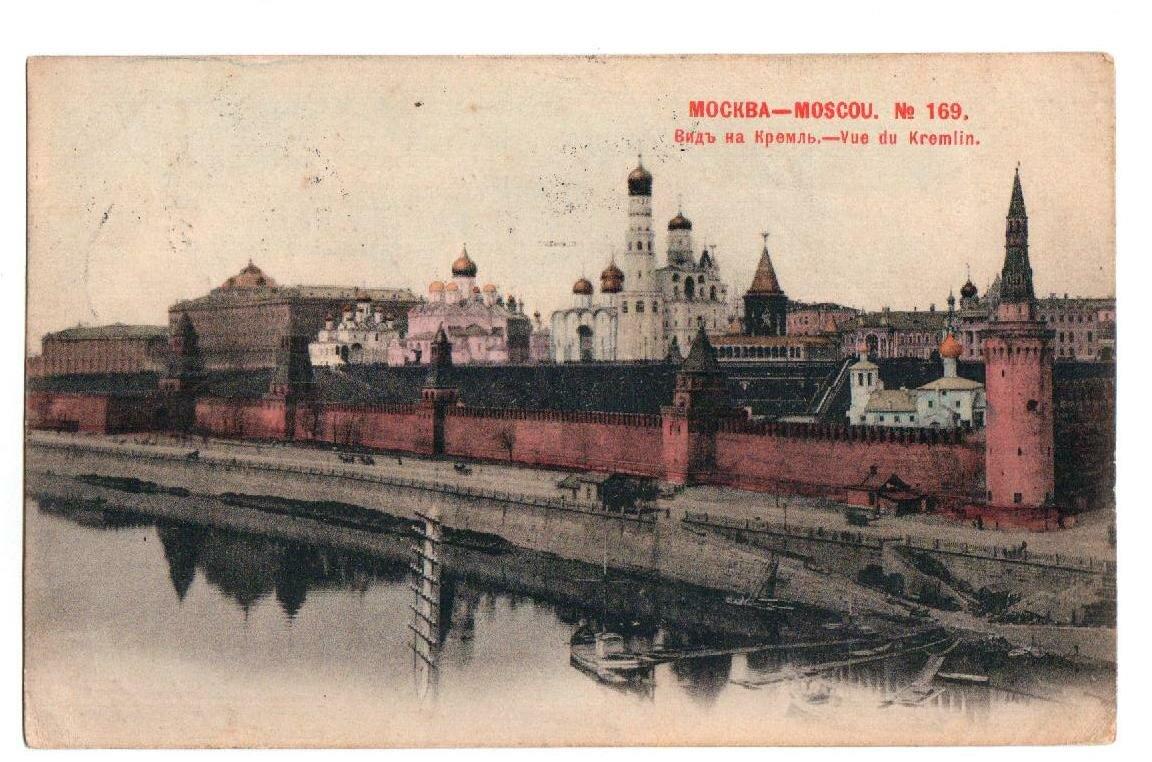Вид кремля открытка, картинки новорожденных смешные
